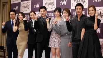 tvN 아침드라마 '가족의 비밀' 파이팅!