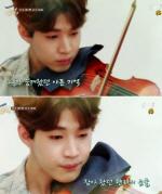 '언제나 칸타레2' 헨리, 바이올린 연습 중 뜨거운 눈물…왜?