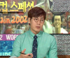 ���ټ��� ��ȥ ������, MBC '�౸ �ؼ�����' Ȱ�� �����Ѵ�