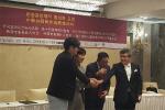 '진정성 있는 접근 필요'…20th BIFAN, 한중공동제작 활성화 포럼 개최