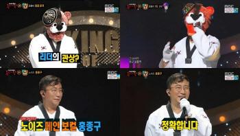 [직격인터뷰]홍종구 아들에게 보여주려 '복면가왕' 출연