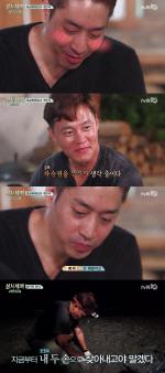 '삼세시끼' 에릭, 차줌마 위협하는 올리브TV의 아들