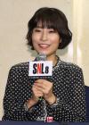 '성추행 파문' 이세영, 결국 잠정 하차…'자숙의 시간 갖는다'