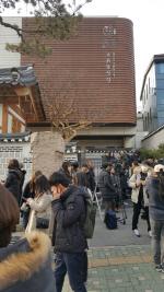 비♥김태희 결혼식 인근서 집회…불안정한 시국 대변