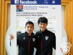 황지수, 2017년도 포항 '캡틴'...부주장은 양동현