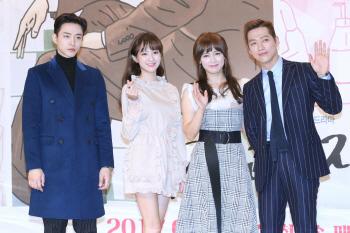 [포토]KBS2 새 수목드라마 '김과장', '주역 4인방입니다!'