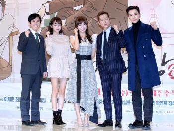 [포토]KBS2 새 수목드라마 '김과장' '파이팅!'