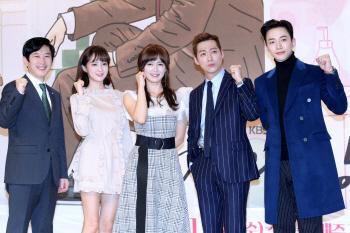 [포토]KBS2 새 수목드라마 '김과장' '으�X으�X!'