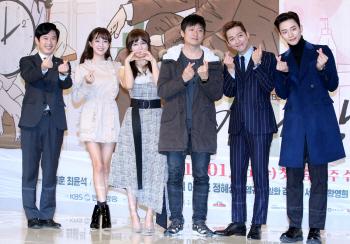 [포토]KBS2 새 수목드라마 '김과장', '사랑해요 시청자 여러분'