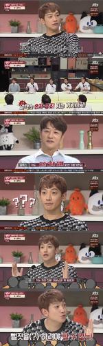 '냉부해' 비, 결혼 전 김태희 언급…