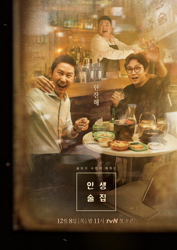 """'인생술집' PD """"19세 등급 조정, 신동엽 봉인해제 기대""""(인터뷰)"""