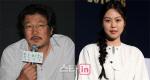 베를린영화제 9일 개막… 최대 관심은 '홍상수·김민희'