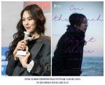 """""""불륜 주제 유해""""…홍상수·김민희 '밤의 해변에서 혼자' 청불 판정"""