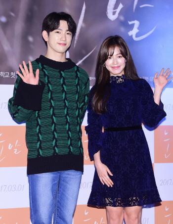 박진영-지우, '수줍은 선남선녀~'