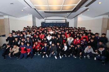 2017 K리그 신인선수, 한 자리에 모였다