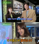 이동건♥조윤희, 차인표 아쉬움 달래려 `월계수` 종방연서 고백?