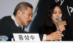홍상수X김민희, 사랑 고백만큼 눈길 끈 '커플링'