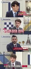 '비정상' 도덕적 논란 배우는?…수상 배제VS 오지랖