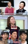 이수근 아내 박지연, 투병 후 건강한 모습..아빠 붕어빵 두 아들 공개