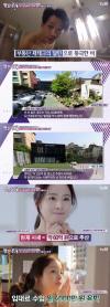 비-김태희 부부, 500억대 부동산 '재테크의 신'