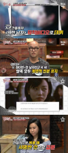 남친 화장실서 발견된 故정다빈, '타살' 아닌 '자살'로 결론난 이유