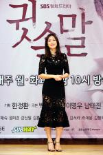 """이보영 """"몸매 관리 비법? 1년간 운동+식이요법"""""""