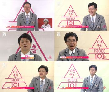 "'SNL코리아9', 돌아온 정치풍자 '미우프'…""이래야 SNL"""