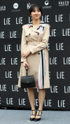 [포토]아이비아이 이수현, '귀여운 얼굴에 모델 몸매'