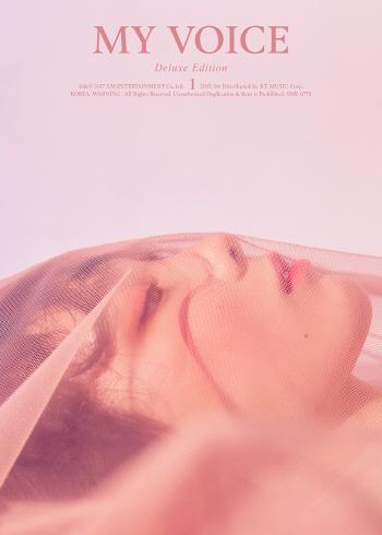 태연, 'My Voice' 디럭스 에디션 4월 5일 발매