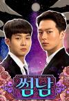 최우식, '호구남' 이어 이번엔 ...