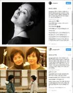 송강호·최강희·조민기…스타도 故 김영애 추모 행렬