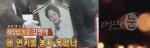 '리얼스토리 눈' 故 김영애, '췌장암 투병 중에도 연기 놓지 못한 이유'