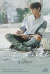 샤이니 종현, 오는 5월 솔로 콘서트 '유리병편지' 개최