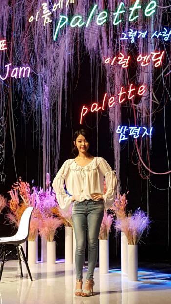 '컴백' 아이유 선공개 '사랑이 잘' 실제 경험담과 거리 멀다
