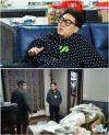 `미운우리새끼` 이상민, 채권자 집에 얹혀 살아..4분의 1만 사용