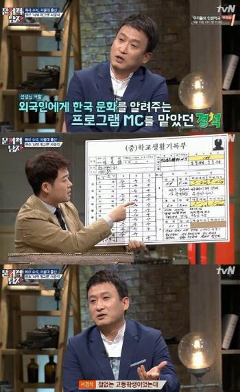 '문남' 서경석, 서울대 출신에 육사 수석합격…원조 엄친아