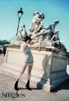 [포토]고준희, 파리에서 강시 놀이