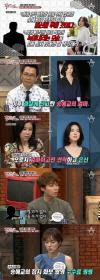 송혜교母, 딸 염산테러 협박범 얼굴 보고 통곡한 사연