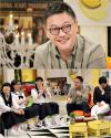 김의성 정우성은 사장, 이정재는 부장, 하정우는 과장..사내문화 폭로