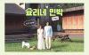 `효리네 민박` 아이유 취업..이효리·이상순 부부와 민박객 맞이