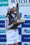 [포토] 김자영, '특별하고 짜릿한 키스'