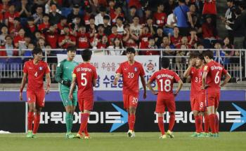 신태용호, 잉글랜드에 0-1 덜미...조 2위로 30일 16강전
