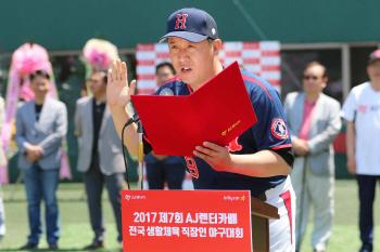 [포토] 직장인 야구대회 선서하는 정준하