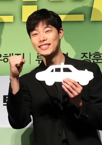 [포토]류준열, 영화 '택시운전사' 파이팅!