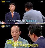 """'썰전' 전원책 """"문재인 정권 후 바뀐거 하나도 없다"""""""