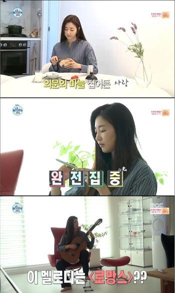 '나 혼자 산다', 시청률 껑충…김사랑 효과