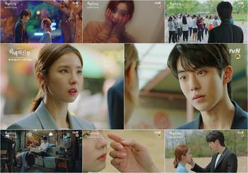 벌써 재미있다…신세경X남주혁 '하백' 예고편