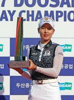 두산 베어스, 27일 SK전 시구자로 프로골퍼 김자영 선정