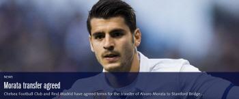 첼시, 레알 마드리드로부터 모라타 영입…이적료 877억원