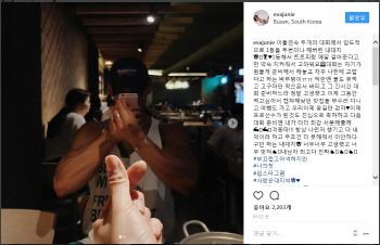 김준희, 16세 연하 보디빌더 이대우와 열애 공개